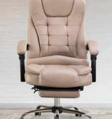 LandMall Ergonomic Reclining Office Chair Review