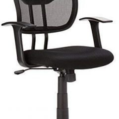 AmazonBasics Office Desk Chair Review